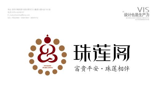 洛阳文玩标志设计 洛阳专业商标设计 洛阳vi设计公司 洛阳最好的标志