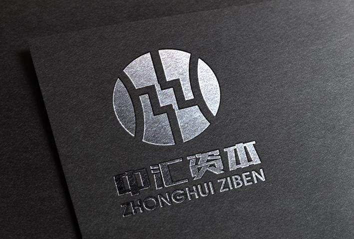 北京中汇资本公司标志设计 易辰品牌设计 洛阳易辰品牌LOGO设计案