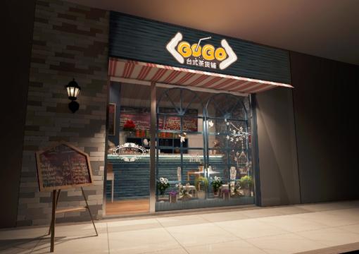 奶茶店标志设计 洛奶茶店logo设计 奶茶店vi设计 餐饮