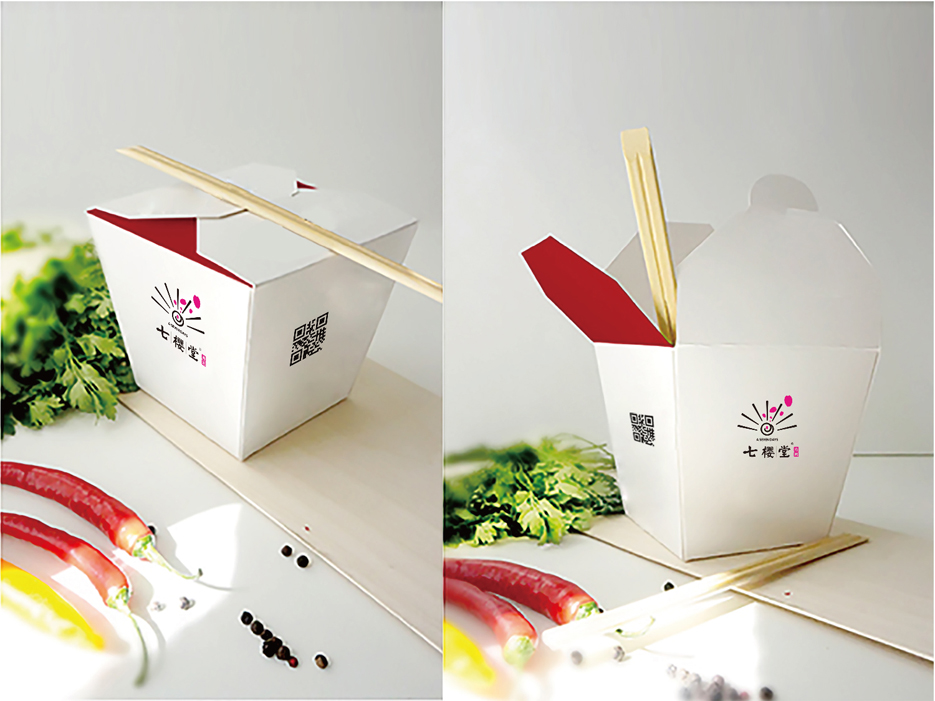 洛阳寿司店品牌标志设计 洛阳易辰标志设计公司 洛阳专业商标设计公